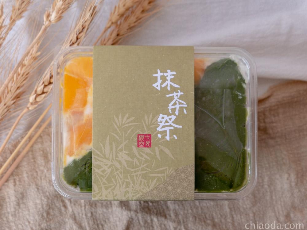 【七見櫻堂】抹茶楊枝甘露 – 抹茶芒果荔枝甜點弁當