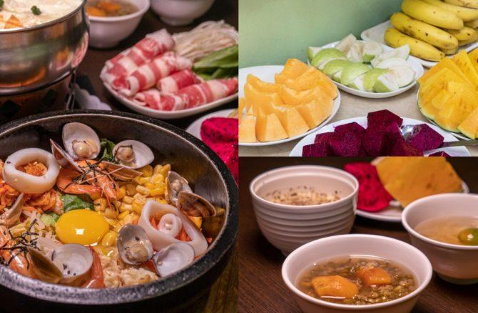 9食圓異國石鍋料理|中教大旁平價石鍋,鍋物,義式料理 餐點200上下即享自助吧 有豐富水果及料多甜湯