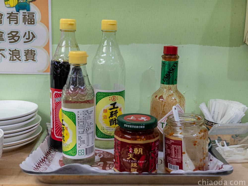 9食圓異國石鍋料理 醬料自取