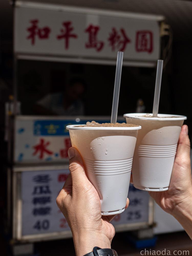 和平島粉圓冰 夏天必喝冰品