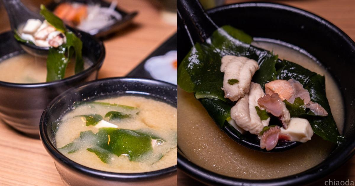岡崎 海味味噌湯