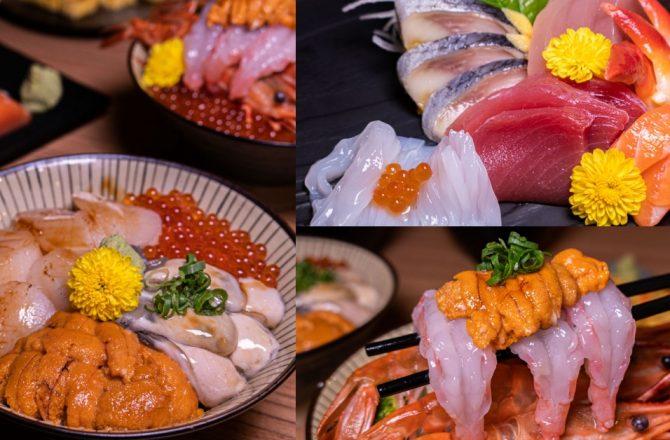 岡崎|超美味的新鮮豪華海鮮丼!搬家到梅川西路環境更寬敞座位更多囉!(2020最新菜單)