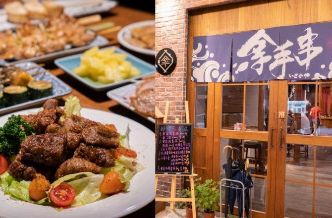 拿手串 台中北區中清路上中二中旁質感日式串燒店 火侯熟度拿捏完美 每款都好吃!