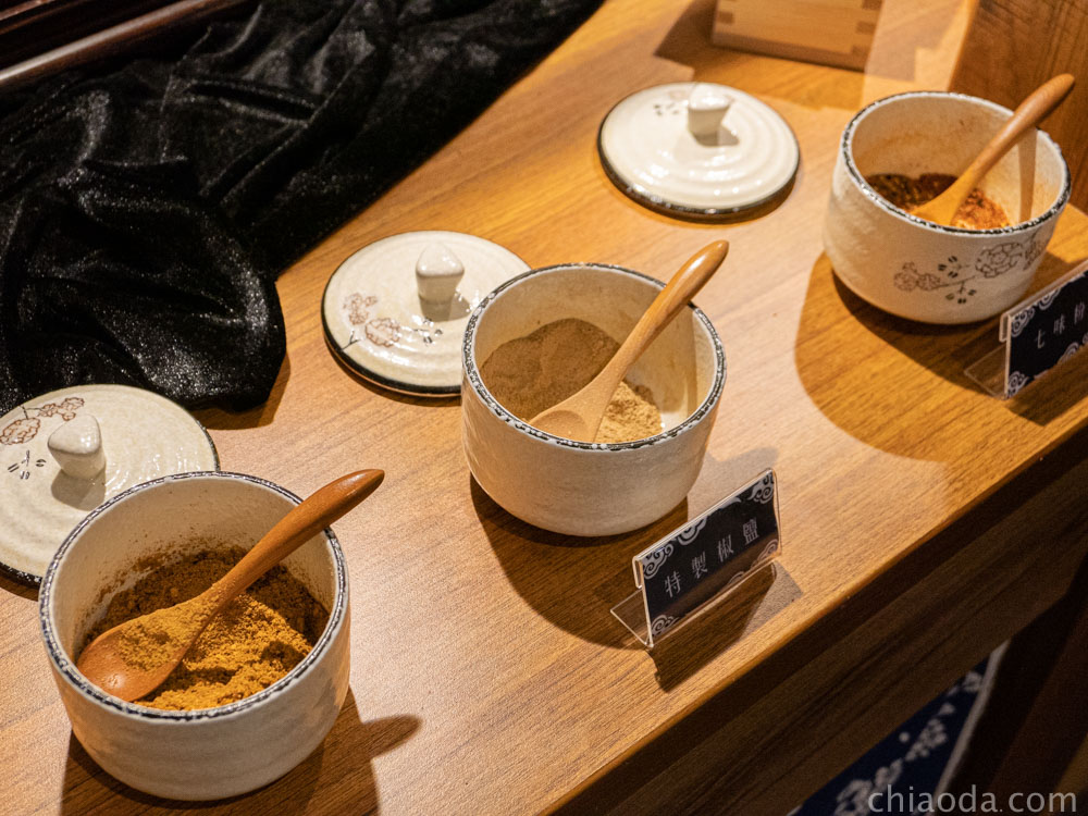 拿手串日式串燒居酒屋 調味粉