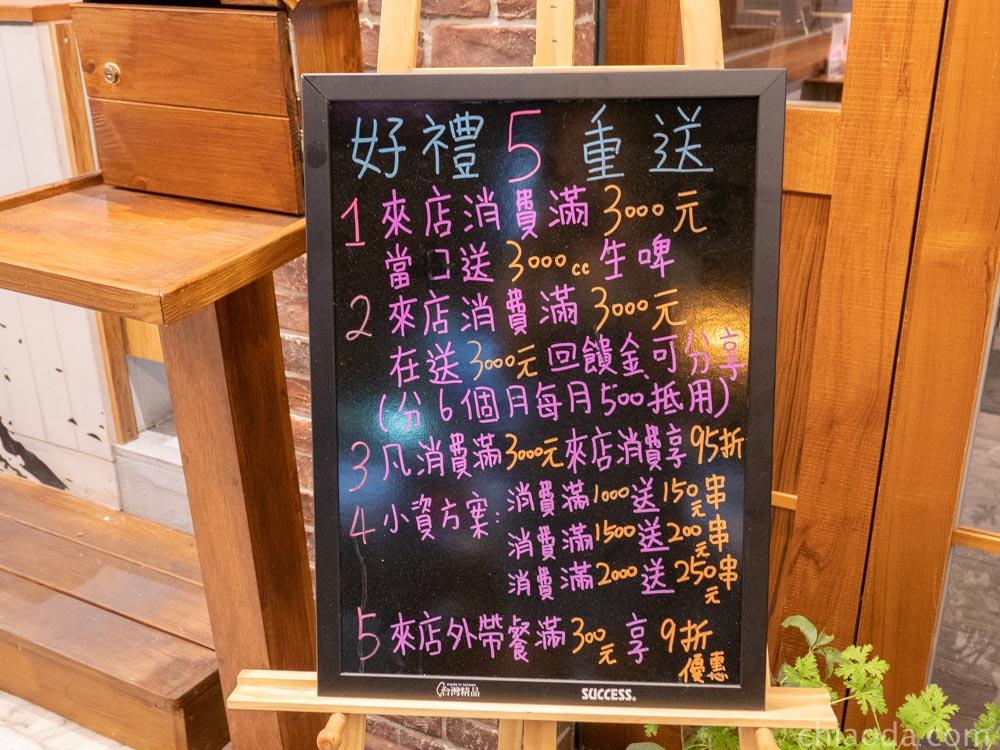拿手串日式串燒居酒屋 優惠活動