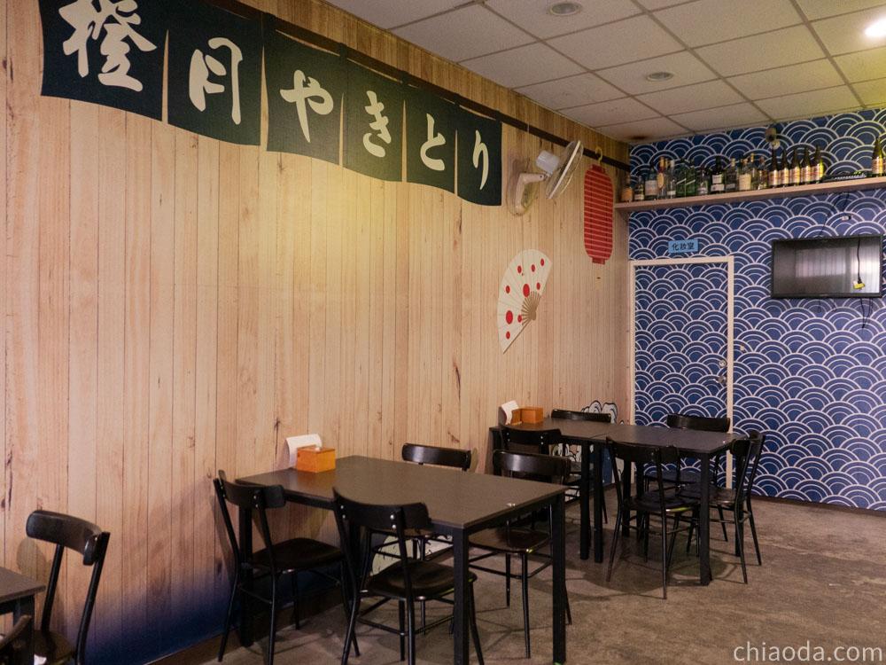 橙月燒烤北屯店 內用環境