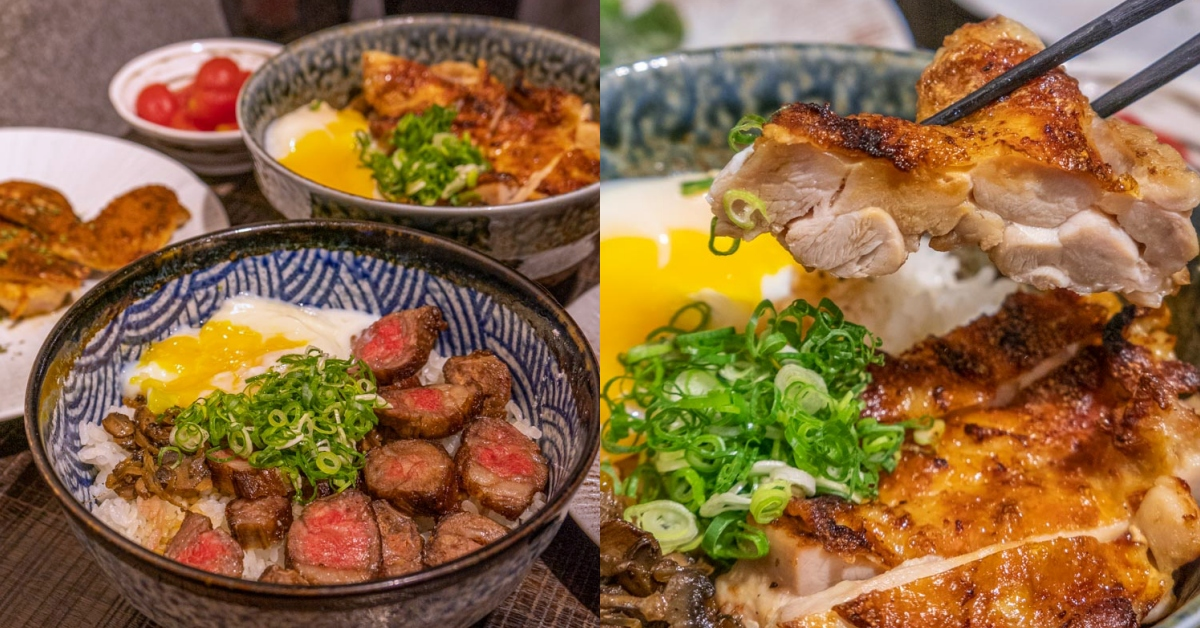 稻麥食堂|日式創意丼飯$160起 平價不失精緻美味 美術園道週邊隱藏版美食推薦~