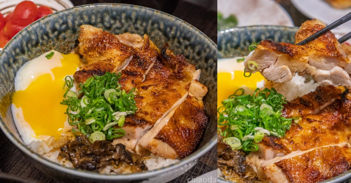 稻麥食堂 迷醬燒雞腿丼飯
