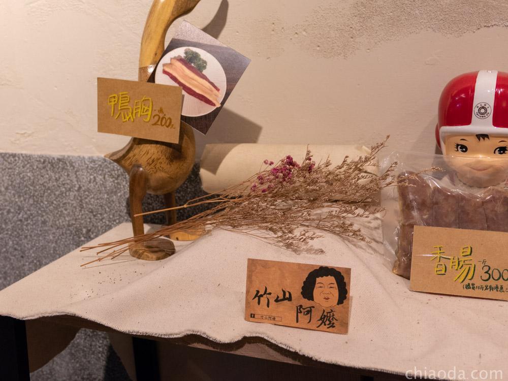 稻麥食堂 竹山阿嬤