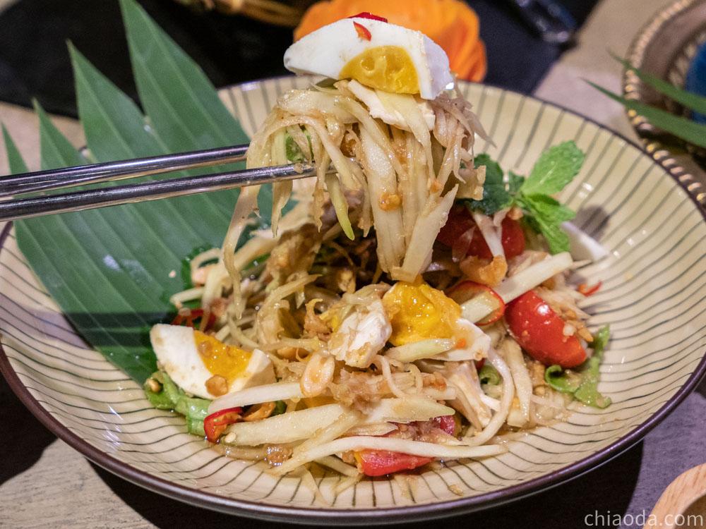 阿杜皇家泰式料理 鹹蛋青木瓜