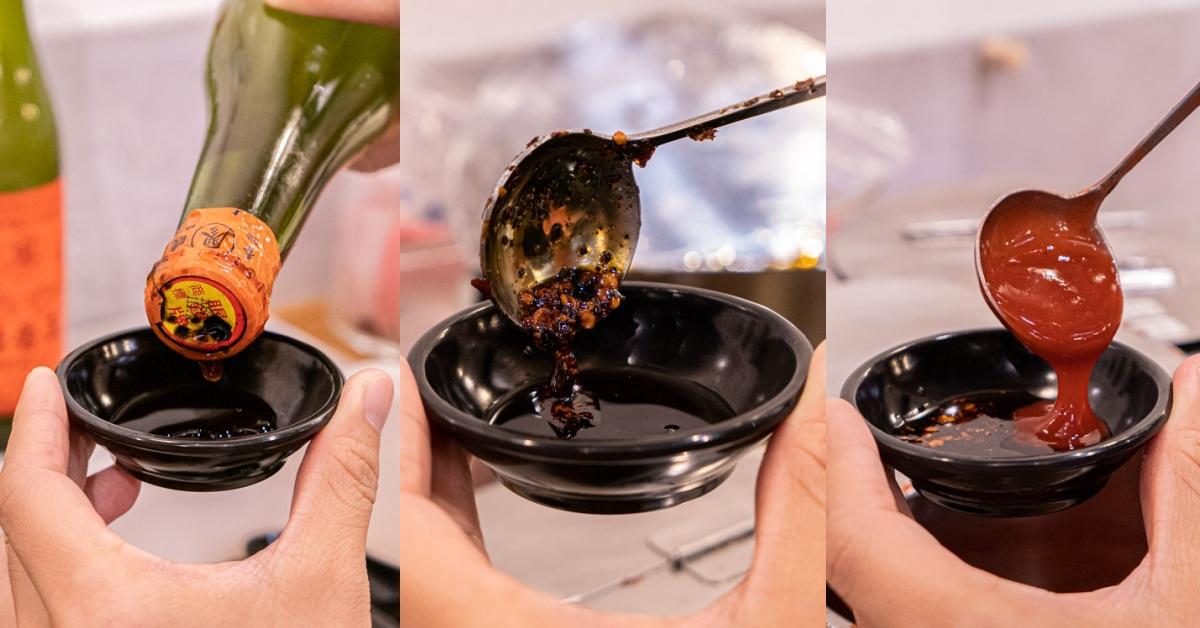 阿蓮米粉湯 醬料