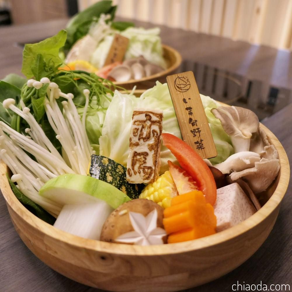 亦馬いま鍋物 菜盤