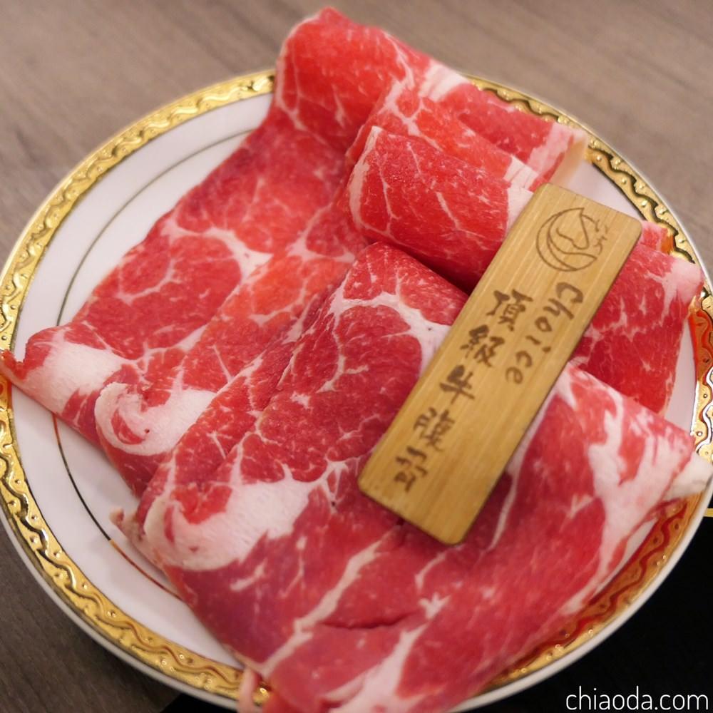 亦馬いま鍋物 choice頂級牛腹肉