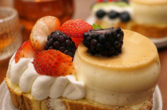 閑閑|基隆正濱漁港對面爆紅甜點店 手工布丁搭配蛋糕捲超吸睛!