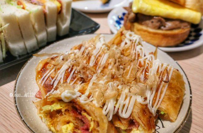 迷霧早午餐|朝馬站/興大/博館早餐推薦!天然粉紅色薯泥超夢幻~抓餅、炸飯糰好吃!