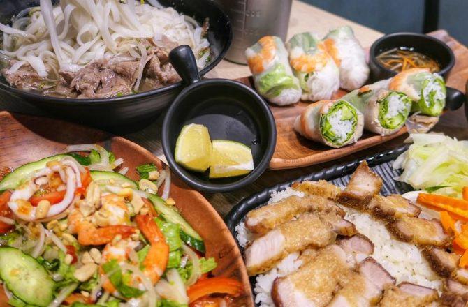 越南王|台中連鎖越式料理 由越南媳婦掌廚 口味好吃涮嘴