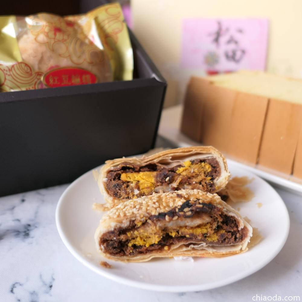 松田食品行|神岡在地人推薦私房餅店 推鹹蛋黃紅豆麻糬3Q餅和格格蛋糕