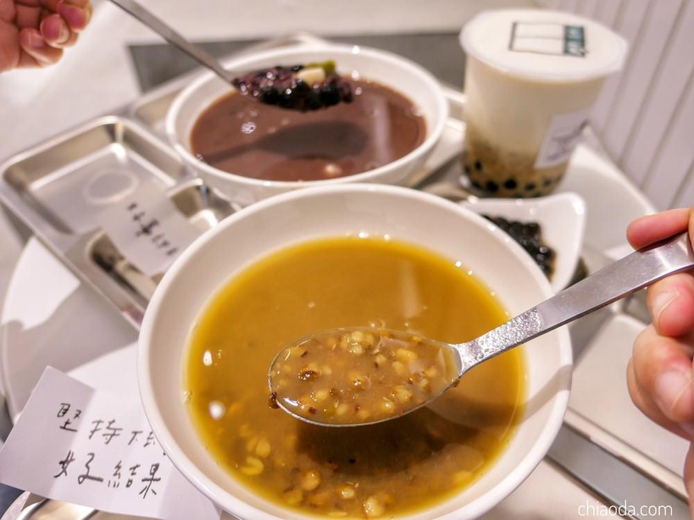 希望綠豆湯|台中公益路上甜湯/飲品推薦 校園風格讓人回憶小時候的美好
