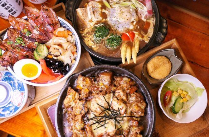 金禾食堂|向上市場週邊平價道地九州燒咖哩、丼飯!Google評價5.0的滿分水準!