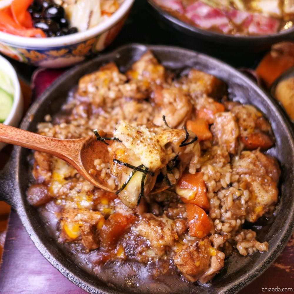 金禾食堂 台中道地九州燒咖哩