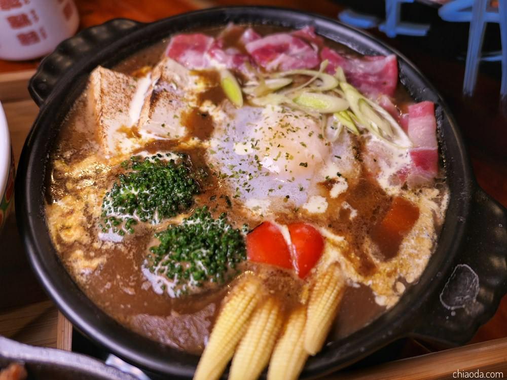 金禾食堂 咖哩鍋