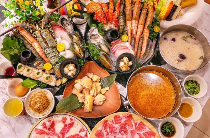 拉克薩火鍋 菜單大升級!有痛風海鮮拼盤、PRIME等級牛肉、伊比利豬,根本海陸饗宴!