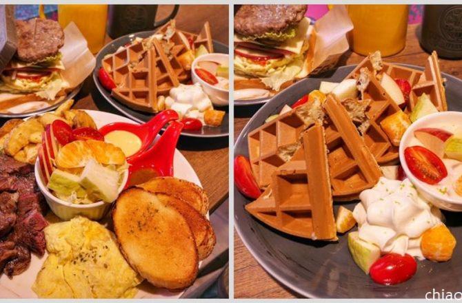 TOU開早午餐|向上市場、審計新村周邊早午餐 大份量又好吃 讓你飽到天靈蓋!推薦早午餐盤跟鬆餅!