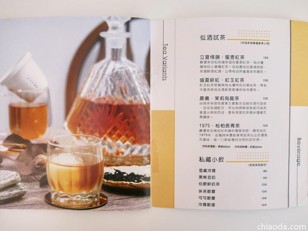 咕嗼咖啡 2020最新菜單