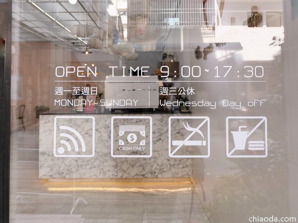 咕嗼咖啡 營業時間