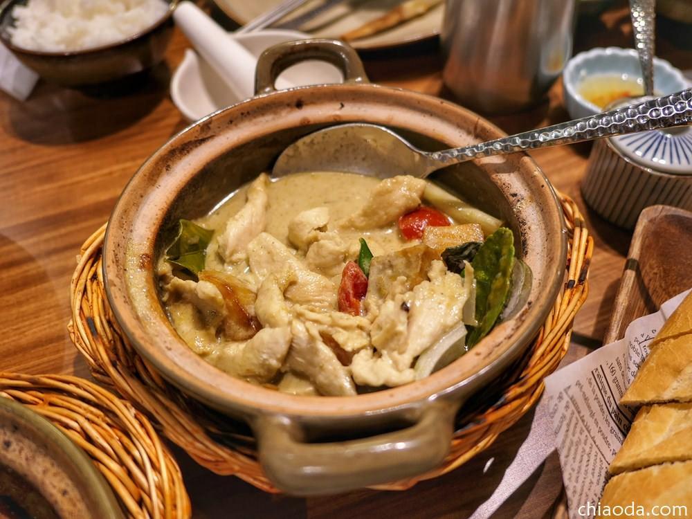 沐越 椰漿綠咖哩雞