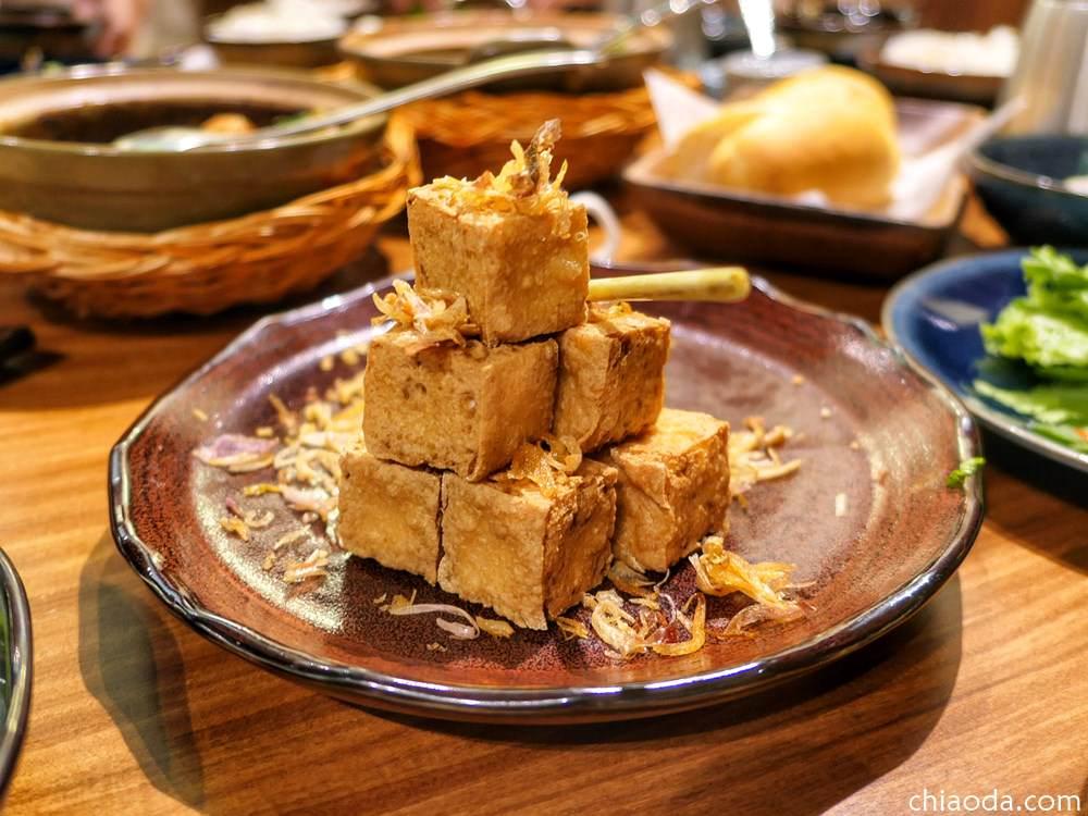 沐越 香茅炸豆腐
