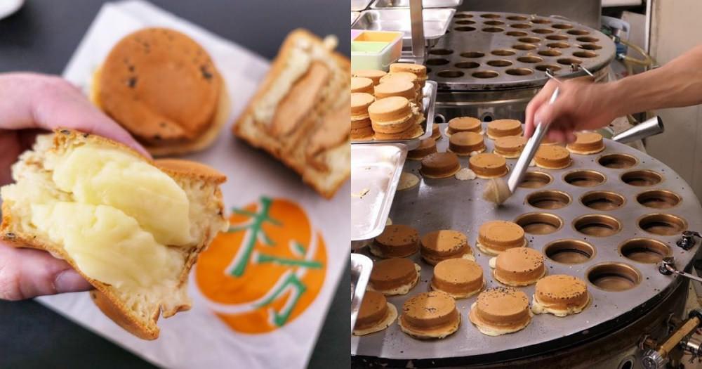 木方紅豆餅|大雅學府路上人氣小點 學生下課後必吃的點心 一個只要$10 !