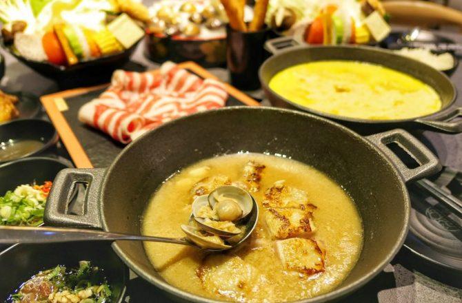 隱鍋福科店 2020年初新開幕!15種美味湯底任選,還有主廚特調醬料,外面絕對吃不到!