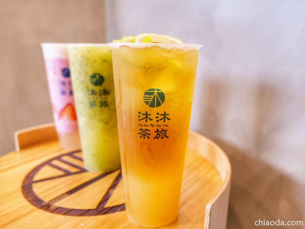 沐沐茶旅中科店 鮮橙青檸綠