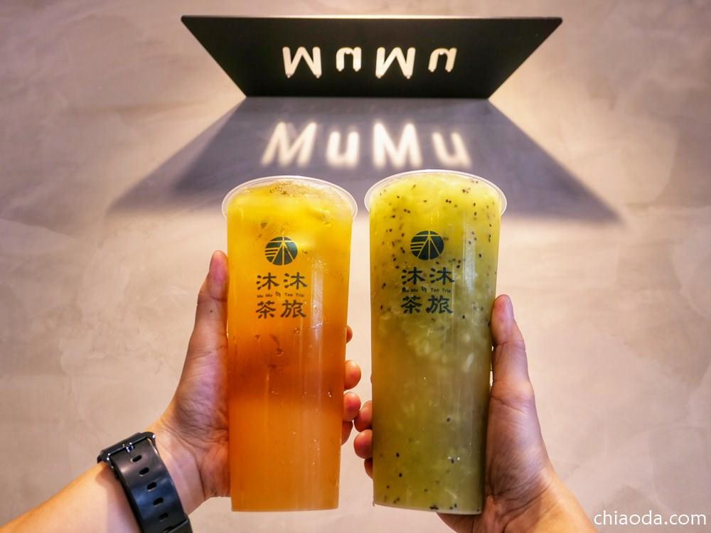 沐沐茶旅中科店 奇異果鮮綠茶
