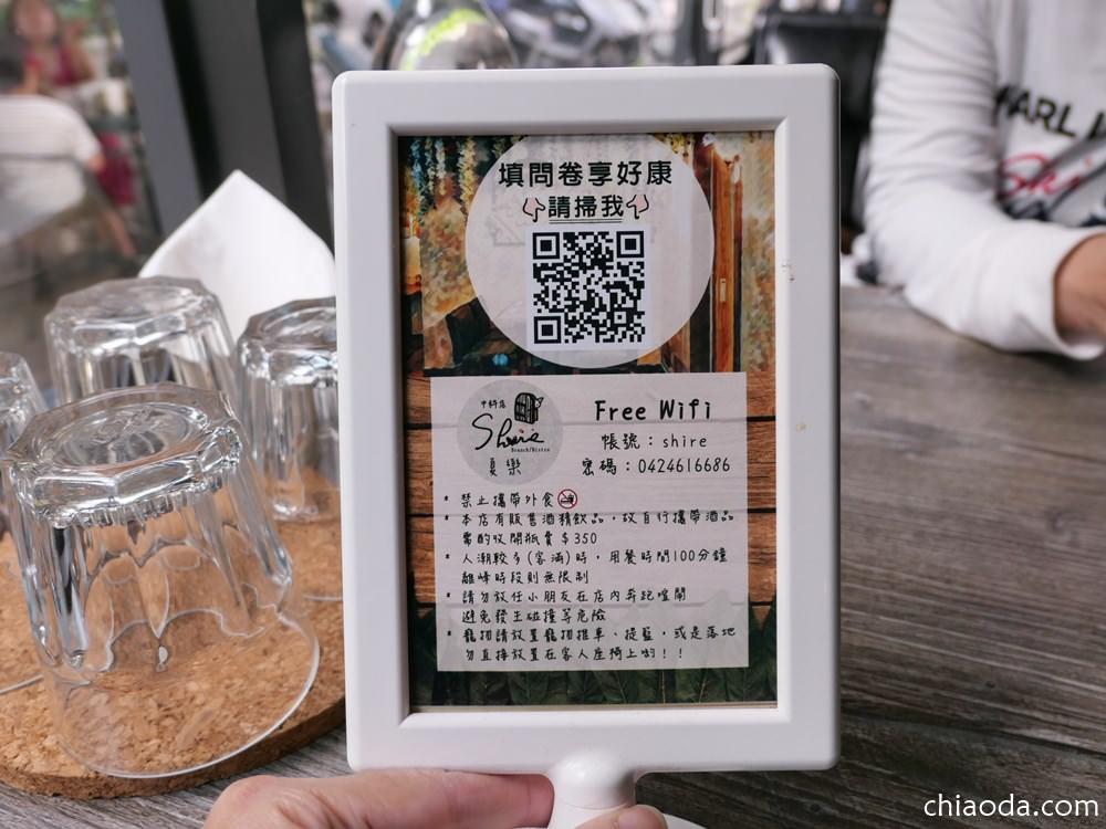 夏樂中科店 寵物友善 提供wifi 巔峰用餐時間限制100分鐘
