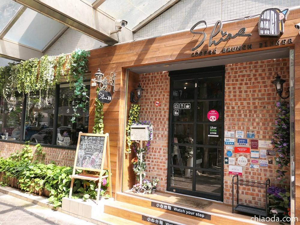 夏樂中科店