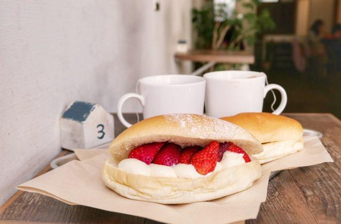 春丸餐包製作所街邊店|把握草莓季的尾巴,來一份夢幻的草莓鮮奶油餐包吧!(台中不限時餐廳推薦)