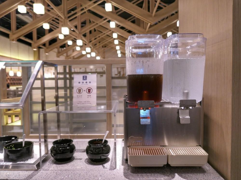 湯棧中清店 冬瓜茶冰水免費喝
