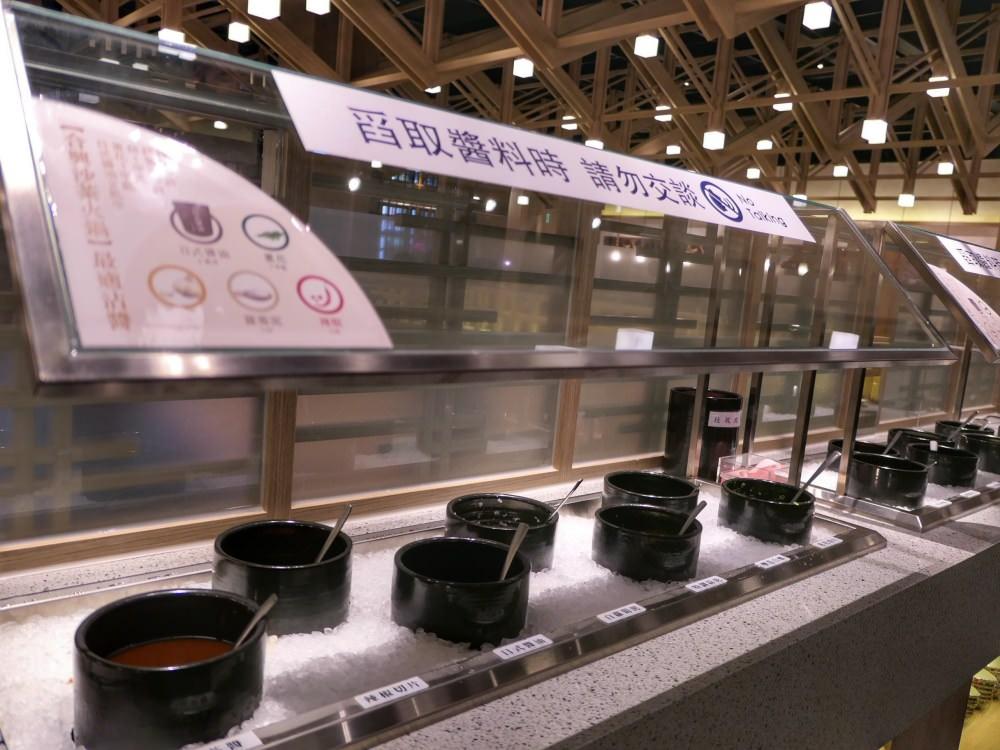 湯棧 醬料區