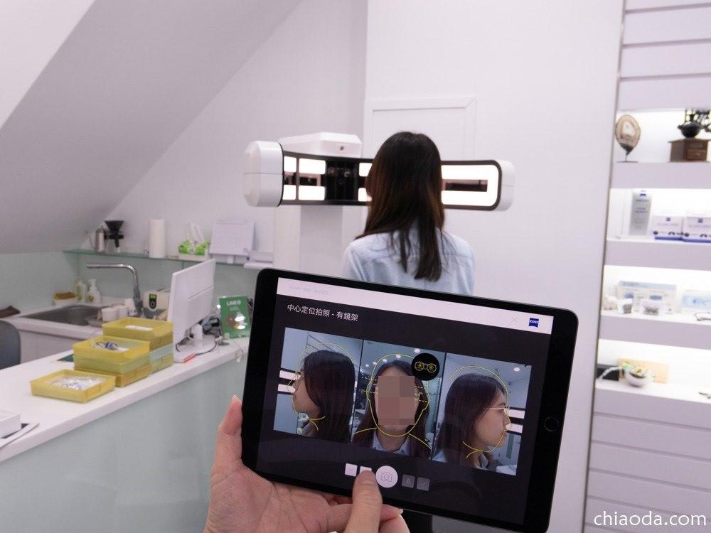 蔡司3D 數位中心瞳孔定位儀 ZEISS VISUFIT 1000