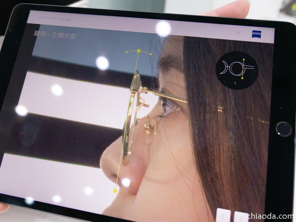 彰化視康佳眼鏡 蔡司3D 數位中心瞳孔定位儀 ZEISS VISUFIT 1000
