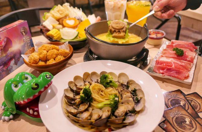 好食光溫心鍋物 後火車站復興路上溫馨餐廳 用餐不限時 還有多款桌遊免費玩!