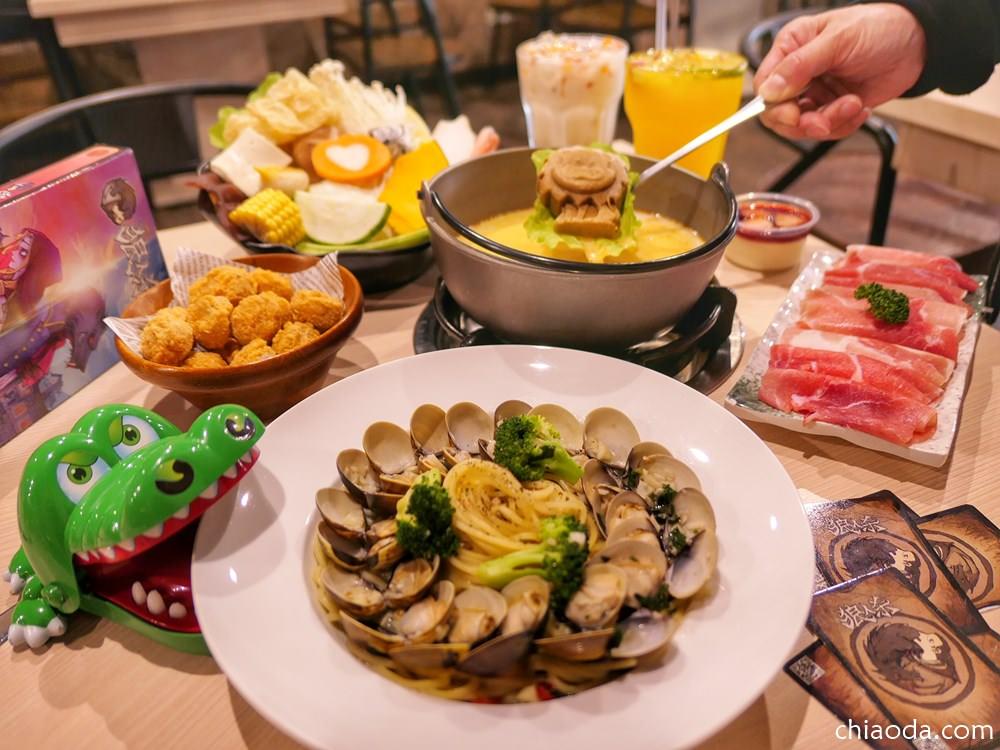好食光溫心鍋物|後火車站復興路上溫馨餐廳 用餐不限時 還有多款桌遊免費玩!
