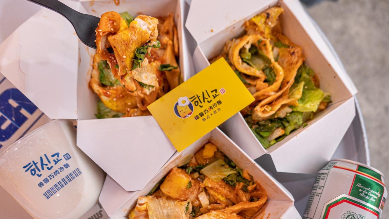 韓馨巧烤冷麵|台灣首創韓式烤冷麵就在逢甲~香Q冷麵搭配豐富菜量、新豬肉、猴頭菇等,蛋奶素也可以很美味!