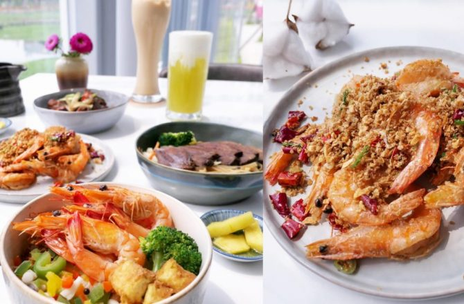 冶糖|台中帝國製糖廠餐廳 美味餐點x純白復古裝潢x綠湖景致 在這邊用餐超享受!