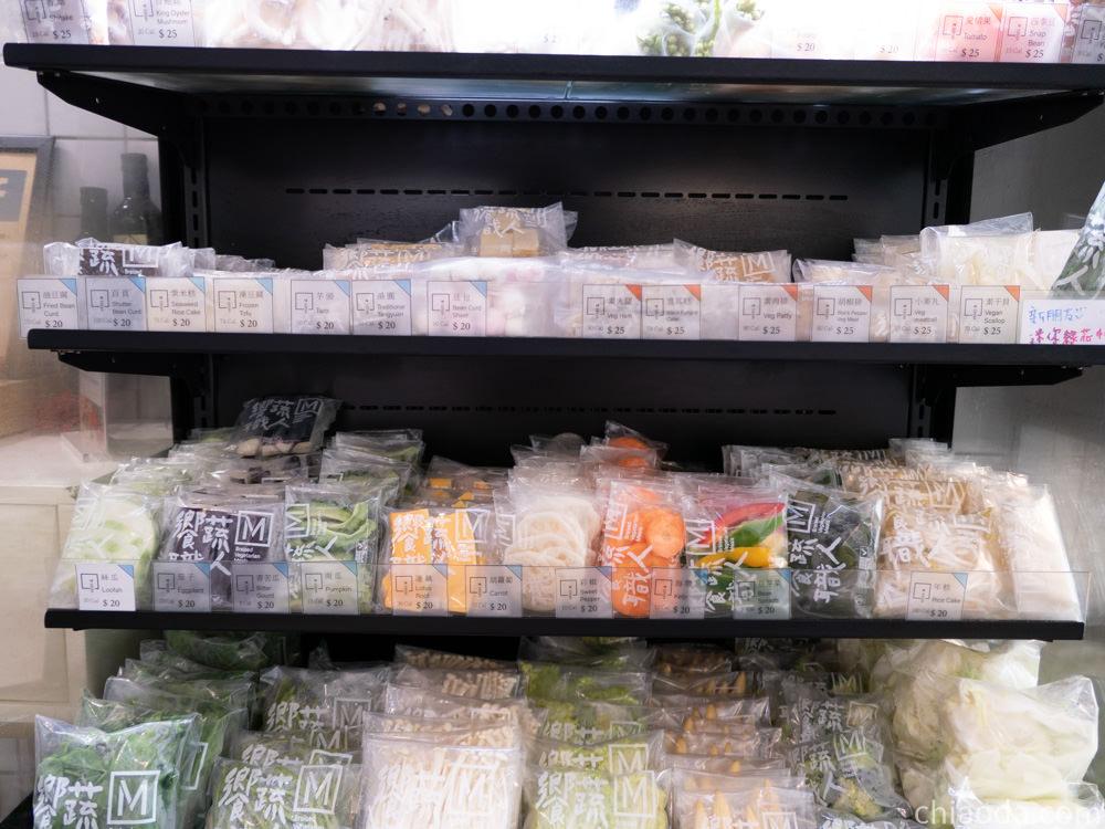 饗蔬職人 加料區