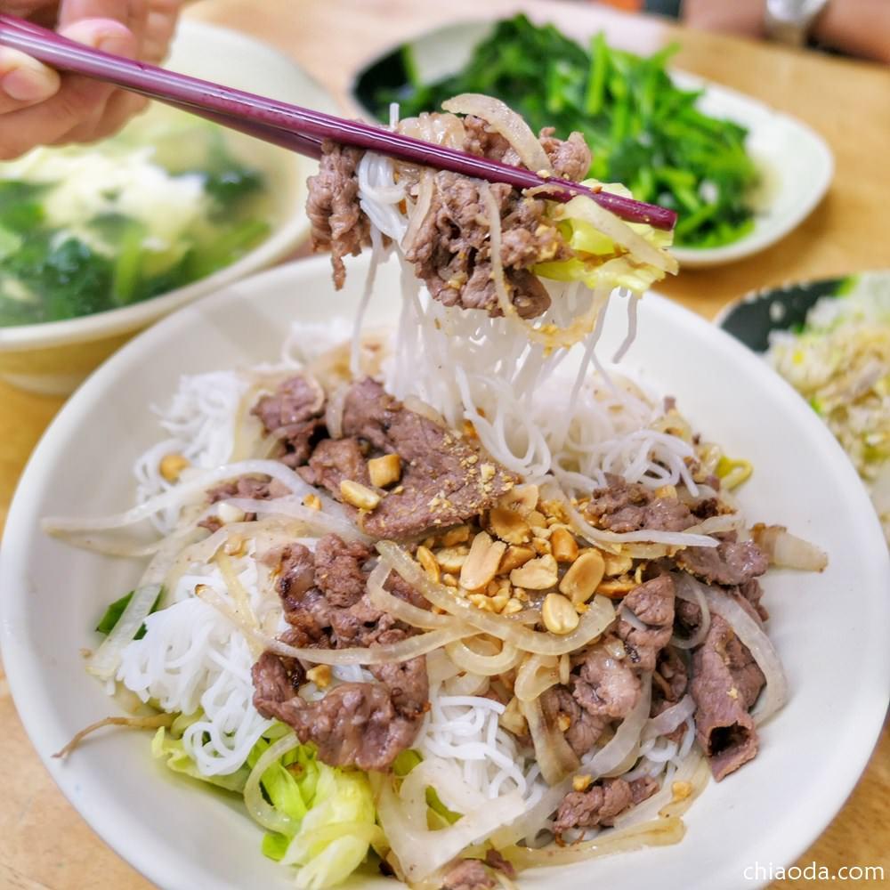 樂業路越南小吃 烤肉米線
