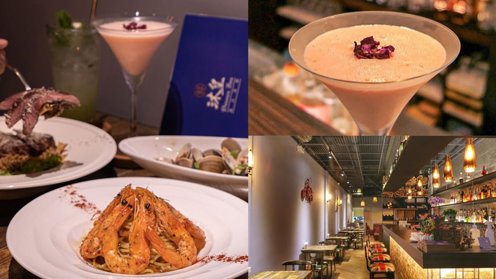 沐皇 Dinner Bar|勤美綠園道周邊質感餐廳新開幕!美味義式料理和客製化調酒,下班就來沐皇微醺一下!