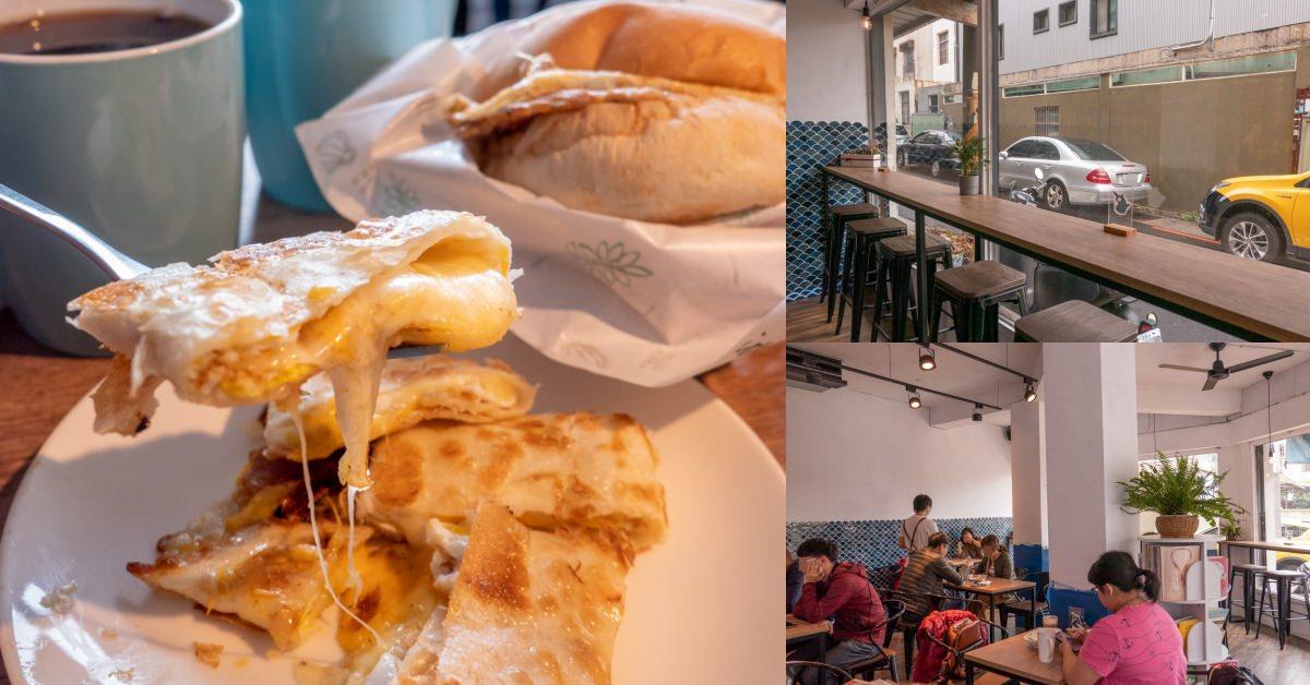 浪浀早午餐|東海藝術街平價早午餐推薦!內用環境舒適 餐點口味不錯 龍井早餐推薦